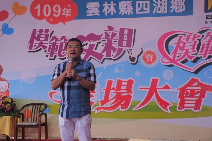 1090808-模範父親暨模範母親表揚大會04.JPG