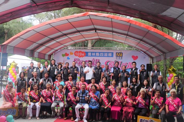 1090808-模範父親暨模範母親表揚大會09.JPG