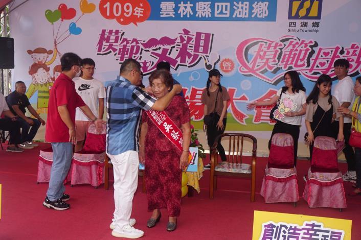 1090808-模範父親暨模範母親表揚大會06.JPG