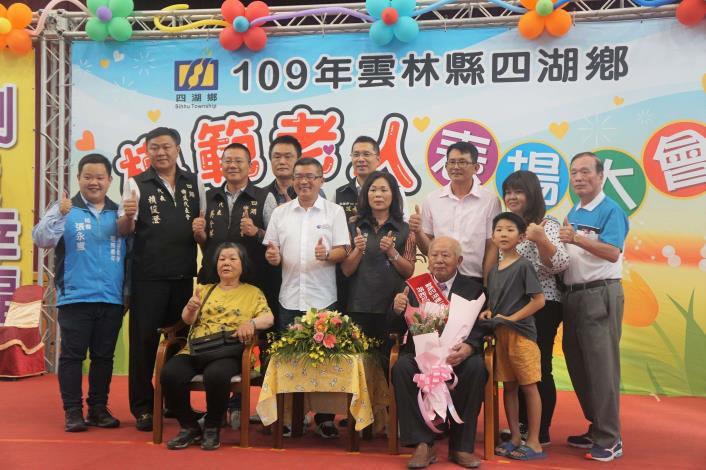 1091024模範老人表揚大會10.JPG