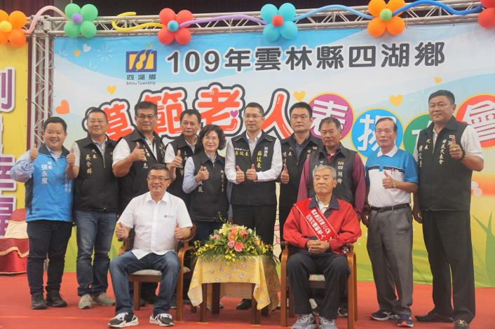 1091024模範老人表揚大會11.JPG