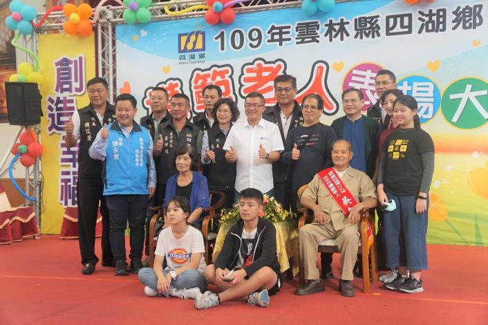 1091024模範老人表揚大會13.JPG