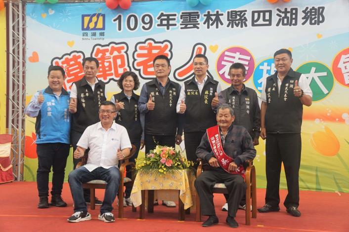 1091024模範老人表揚大會20.JPG