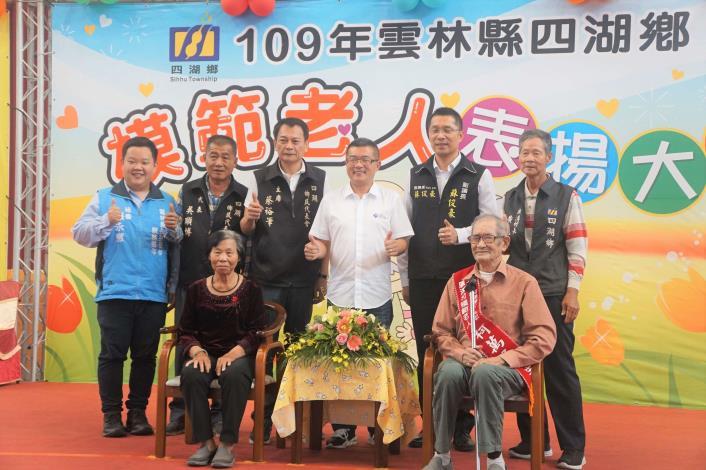 1091024模範老人表揚大會08.JPG