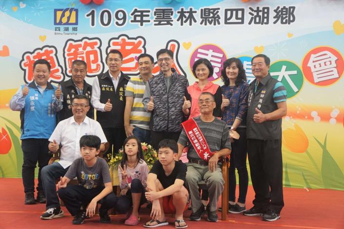 1091024模範老人表揚大會12.JPG