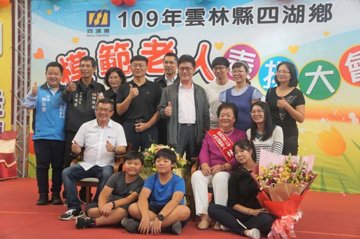 1091024模範老人表揚大會17.JPG