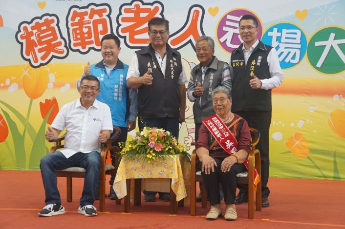 1091024模範老人表揚大會21.JPG