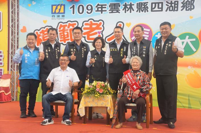 1091024模範老人表揚大會19.JPG