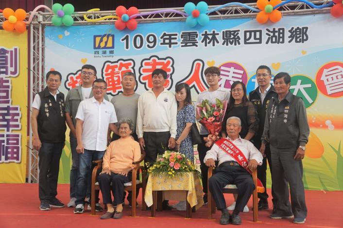 1091024模範老人表揚大會02.JPG