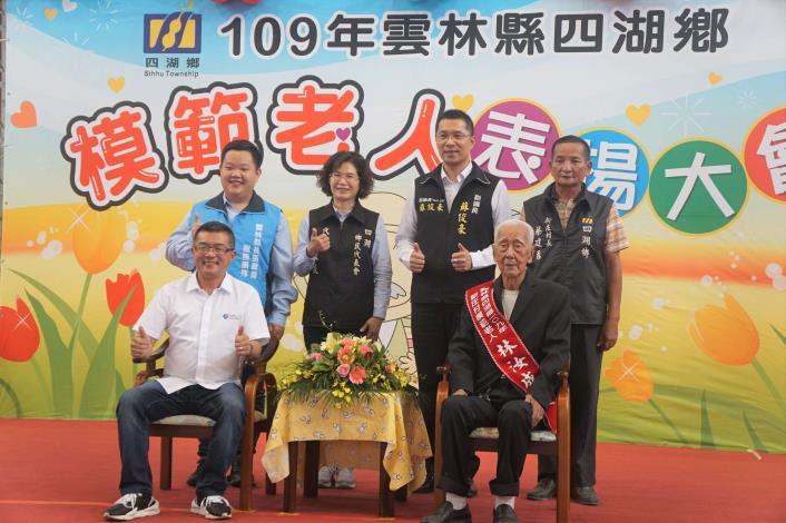 1091024模範老人表揚大會07.JPG