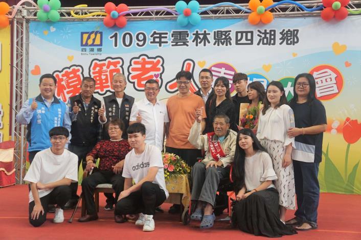 1091024模範老人表揚大會05.JPG