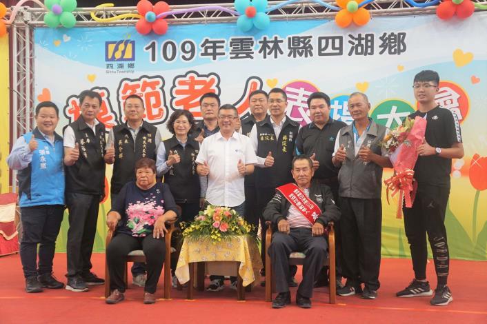 1091024模範老人表揚大會09.JPG
