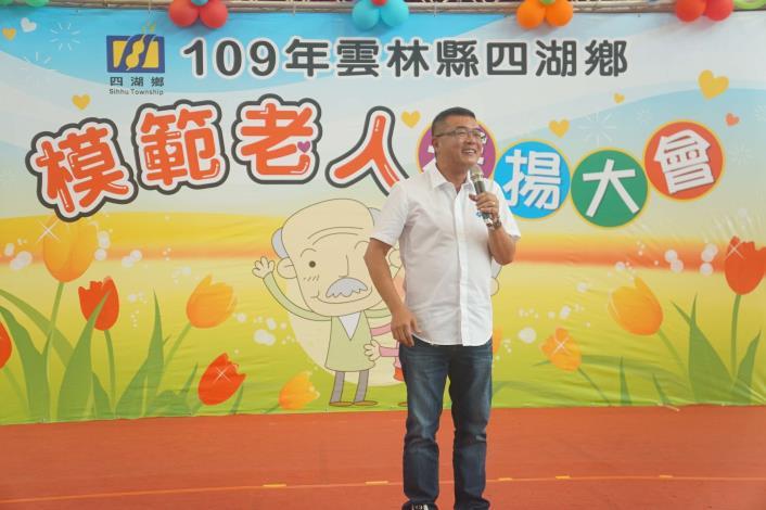 1091024模範老人表揚大會25.JPG