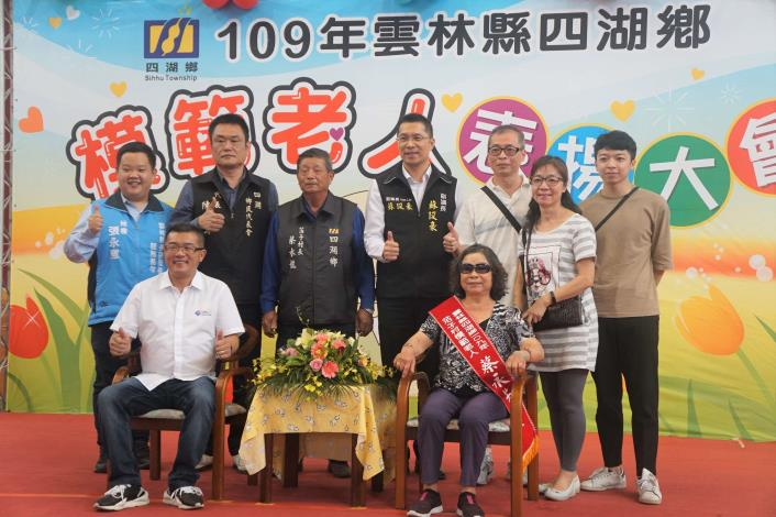 1091024模範老人表揚大會16.JPG