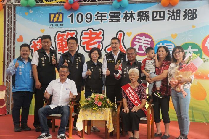 1091024模範老人表揚大會15.JPG