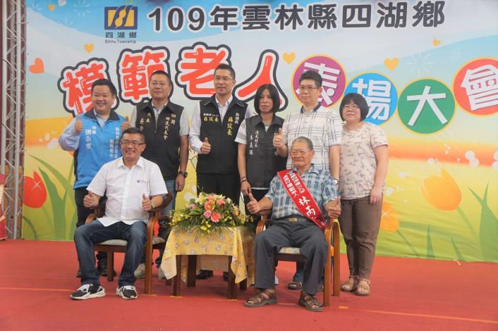 1091024模範老人表揚大會14.JPG
