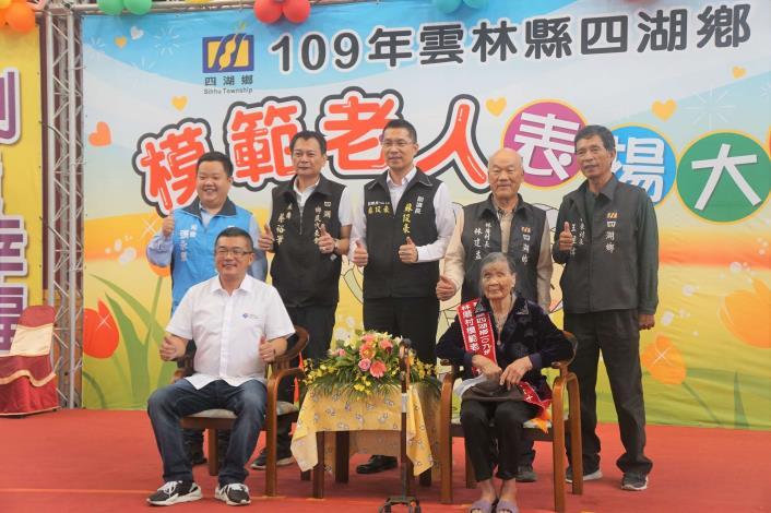 1091024模範老人表揚大會18.JPG