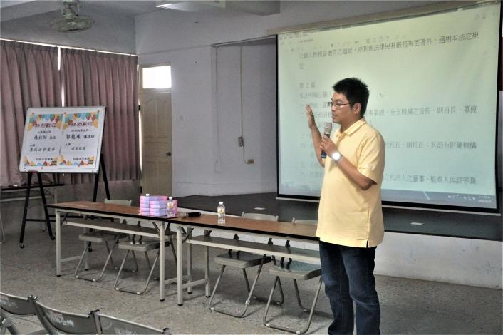 1091030-廉政法令宣導01.JPG