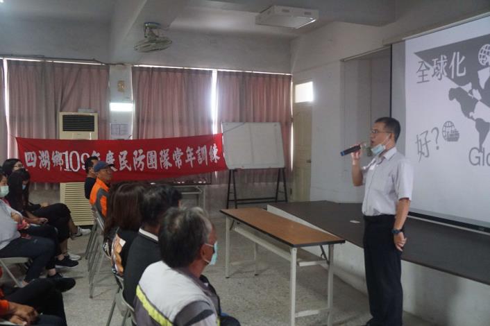 1091104-四湖鄉109年度民防團隊常年訓練02.JPG