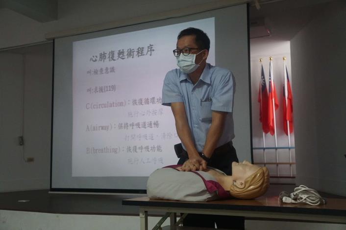1091104-四湖鄉109年度民防團隊常年訓練04.JPG