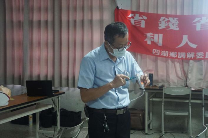 1091104-四湖鄉109年度民防團隊常年訓練05.JPG