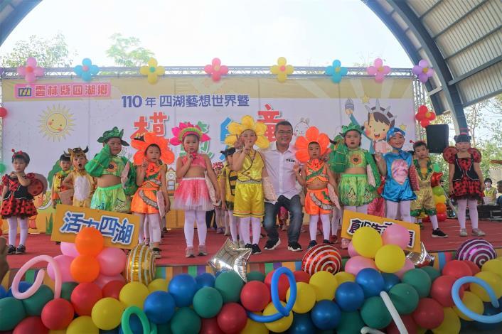 20210328-110年四湖藝想世界暨模範兒童表揚大會05.JPG