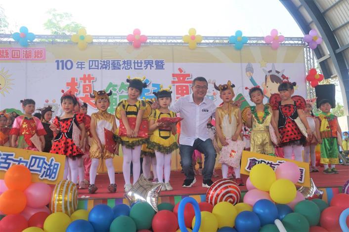 20210328-110年四湖藝想世界暨模範兒童表揚大會04.JPG