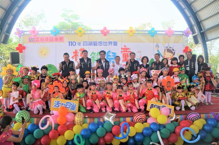 20210328-110年四湖藝想世界暨模範兒童表揚大會03