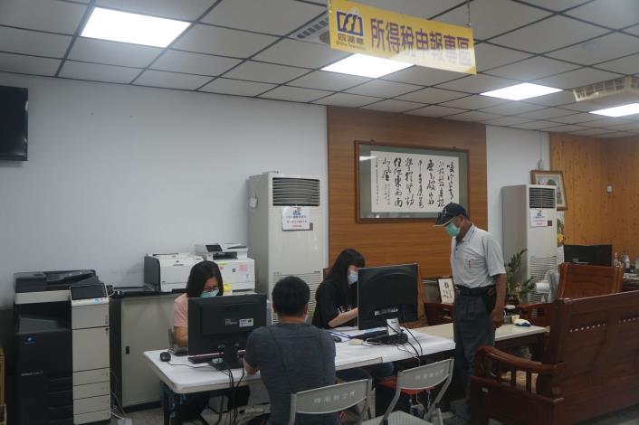 20210503-所得稅申報01.JPG