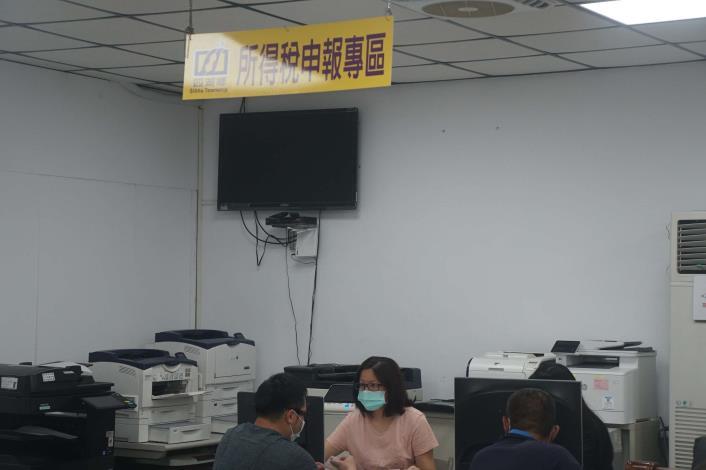 20210503-所得稅申報03.JPG