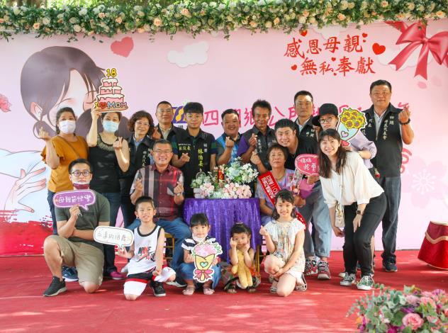 20210508-模範母親表揚大會18