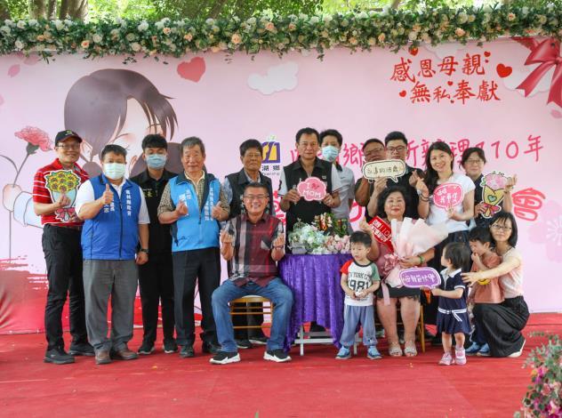 20210508-模範母親表揚大會23