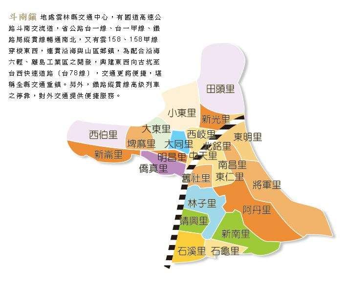 區域交通圖.JPG