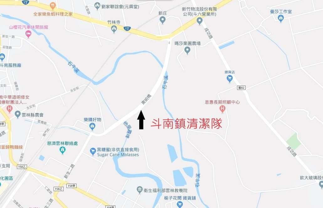 斗南鎮清潔隊地圖