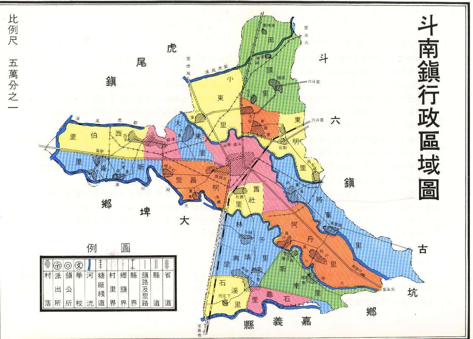 斗南鎮行政區域圖