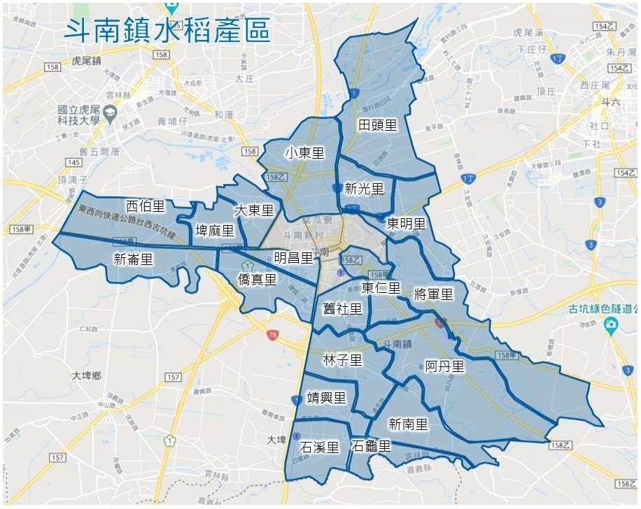 水稻產區圖