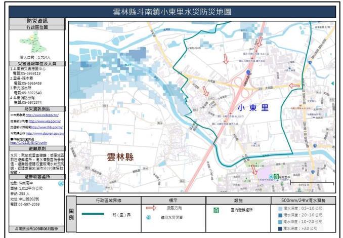 雲林縣斗南鎮小東里水災防災地圖.JPG