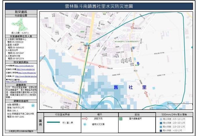 雲林縣斗南鎮舊社里水災防災地圖.JPG