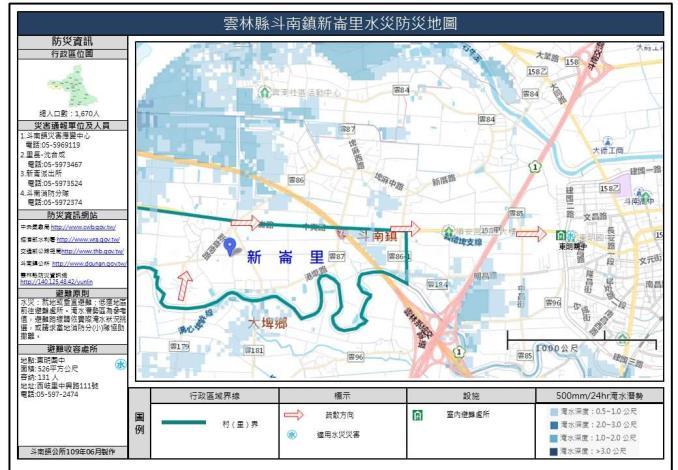 雲林縣斗南鎮新崙里水災防災地圖.JPG