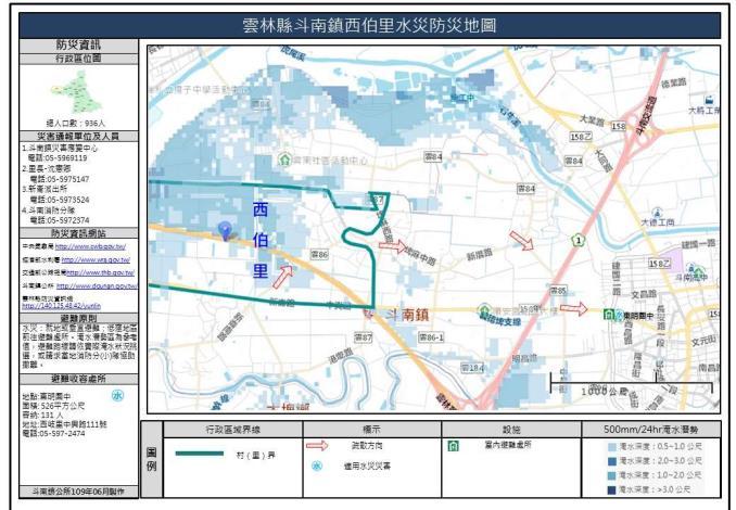 雲林縣斗南鎮西伯里水災防災地圖.JPG