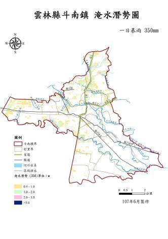 雲林縣斗南鎮淹水潛勢圖