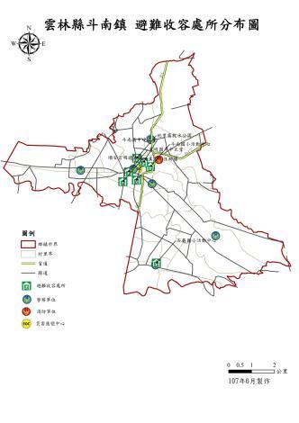 雲林縣斗南鎮避難收容處所分布圖