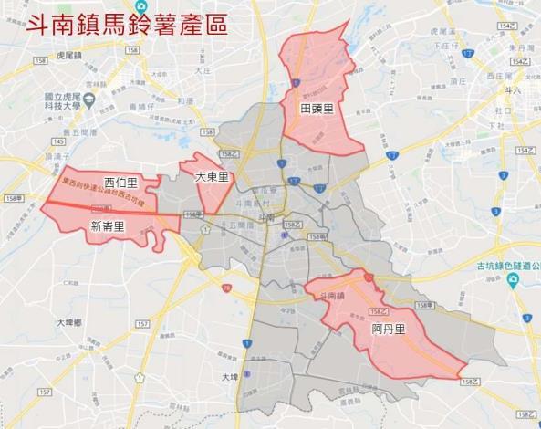 斗南鎮馬鈴薯產區.JPG