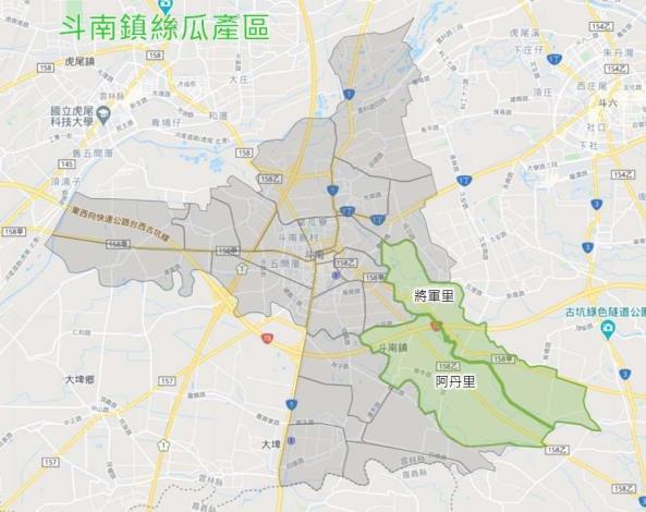 斗南鎮絲瓜產區.JPG