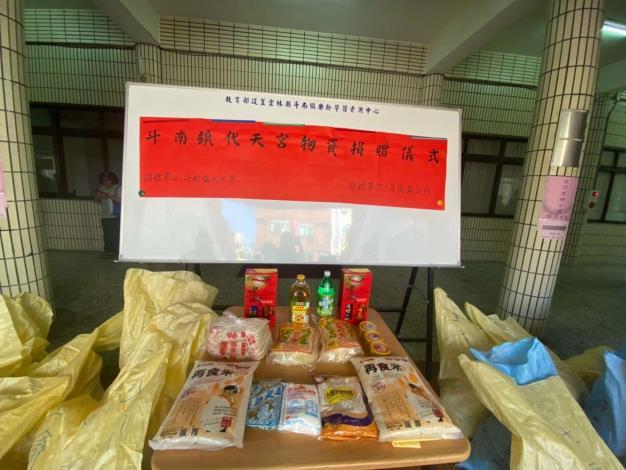 代天宮物資捐贈予斗南鎮邊緣戶