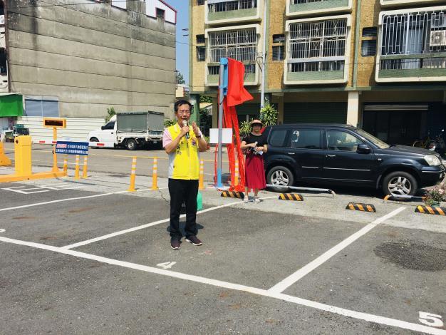 舊市場停車場揭牌儀式