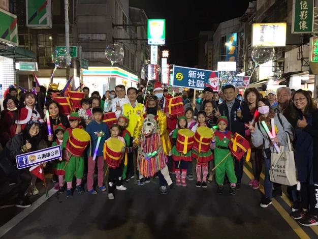 2020High翻斗南耶誕踩街晚會2