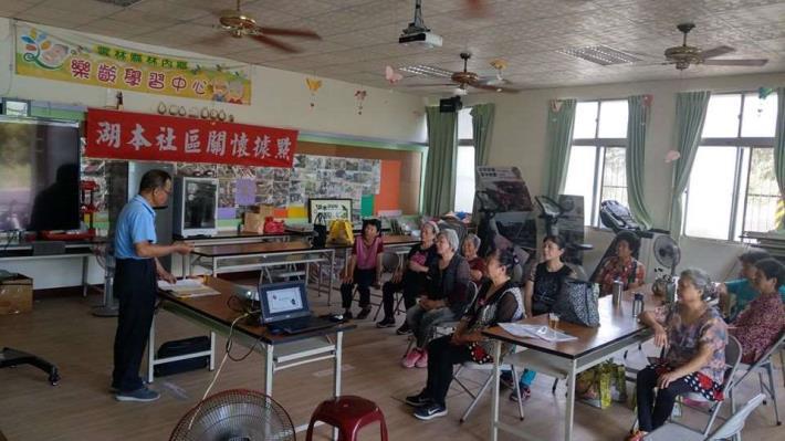109-06-24 樂齡課程 : 樂齡園藝生活 (湖本活動中心)