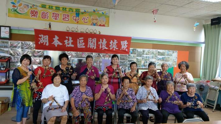 109-07-21  樂齡課程:樂齡繪畫手作DIY-花樣年華