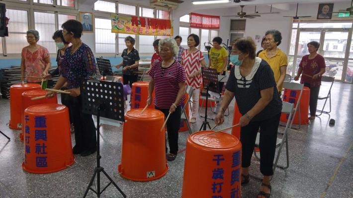 109-07-22 樂齡課程 :  樂齡歌舞鼓 三合一 (重興村活動中心)